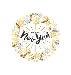 happy new year inscription winter decorative frame vector image
