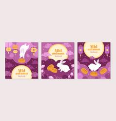 mid autumn festival cards fest symbols cartoon vector image