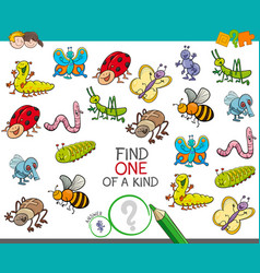 One of a kind game with insect animals vector