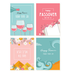 passover greeting car set seder pesach invitation vector image