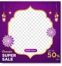 Ramadan sale social media post template banners vector