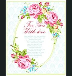Wedding invitation card template vector image vector image