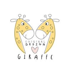 giraffe logo template original design cute funny vector image vector image