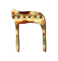 Alphabet hebrew passover matzah hebrew letter het vector