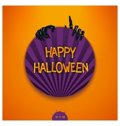 Halloween label with scary story vector