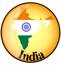 button India vector image vector image