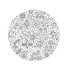 cosmos round concept vector image vector image