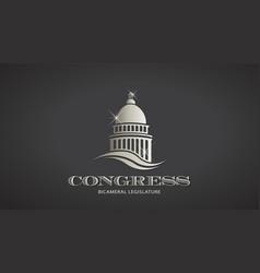 congress silver capitol icon deisgn vector image