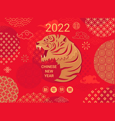 2022 chinese new year greeting card with tiger vector