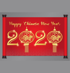 Chinese new year template background for greetings vector