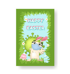 easter bunny is standing in grass with a huge vector image