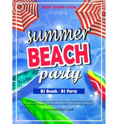Summer beach party template vector