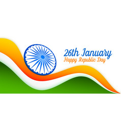 26th january indian flag design for republic day vector image