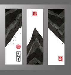 banners with abstract black ink wash painting on vector image