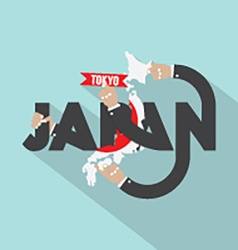 Tokyo The Capital City Of China Typography Design vector image