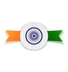 India Flag on realistic Banner vector image