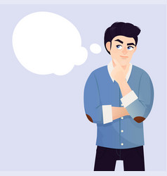 young man thinking vector image