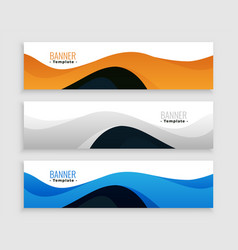 Abstract wavy style modern web banner set vector