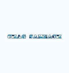 Chag sameach concept word art vector