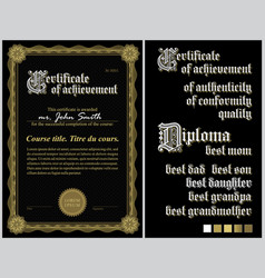 Black and gold certificate template guilloche vector