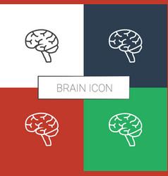 Brain icon white background vector