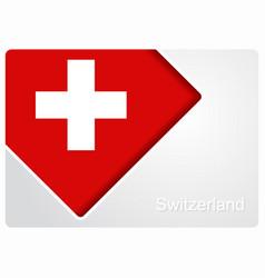 Swiss flag design background vector