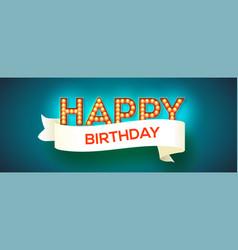 happy birthday card design retro fonts vector image
