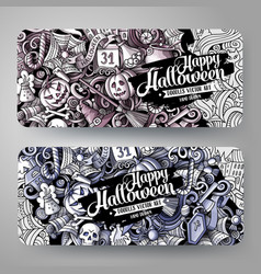 Cartoon cute graphic toned hand drawn doodles vector