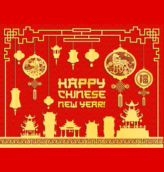 Chinese new year festive lantern and pagoda card vector