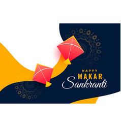 Festival background for makar sankranti with vector