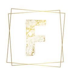 Golden ornamental alphabet letter f font on white vector