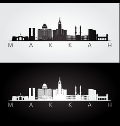 Makkah skyline and landmarks silhouette vector