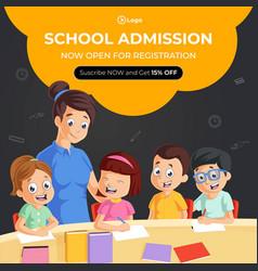 Banner design of school admission vector
