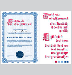 blue certificate template guilloche vertical vector image