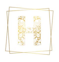 Golden ornamental alphabet letter h font on white vector