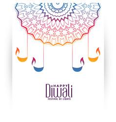Happy diwali decorative colorful background vector