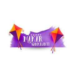 Makar sankranti background with kites vector