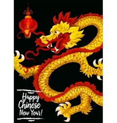 Chinese New Year gold dragon greeting card design vector image