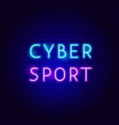 cyber sport neon text vector image