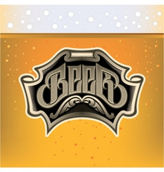 glass of beer on background for the menu vector image