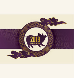 2019 chinese new year of the pig background vector