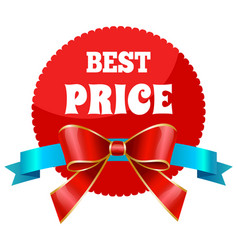 Best price promo banner clearance at shop vector
