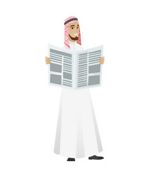 Muslim businessman reading newspaper vector