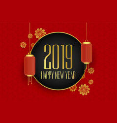 2019 happy chinese new year background with vector