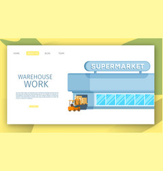 Forklift car loading weight to supermarket storage vector