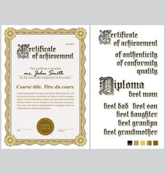 Gold certificate template guilloche vertical vector