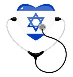 medicine israel vector image