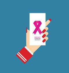 Brest cancer awareness symbol on card in hands vector
