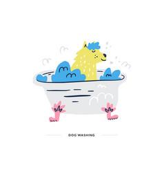 Dog takes bath vector