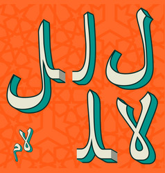 Retro arabic alphabet symbols vector